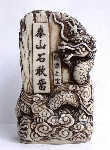 明易堂武汉风水师丁峰