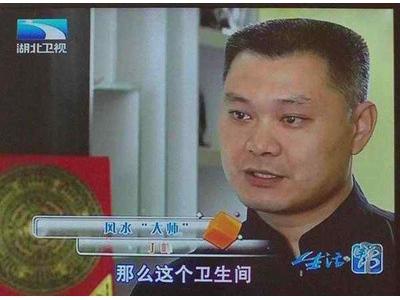 丁峰老师简介