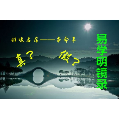 武汉的焱本命年有效果吗?5