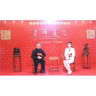 《名师有约》访谈百年明易堂丁峰老师(下)