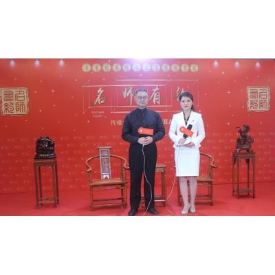 《名师有约》访谈百年明易堂丁峰老师(上)