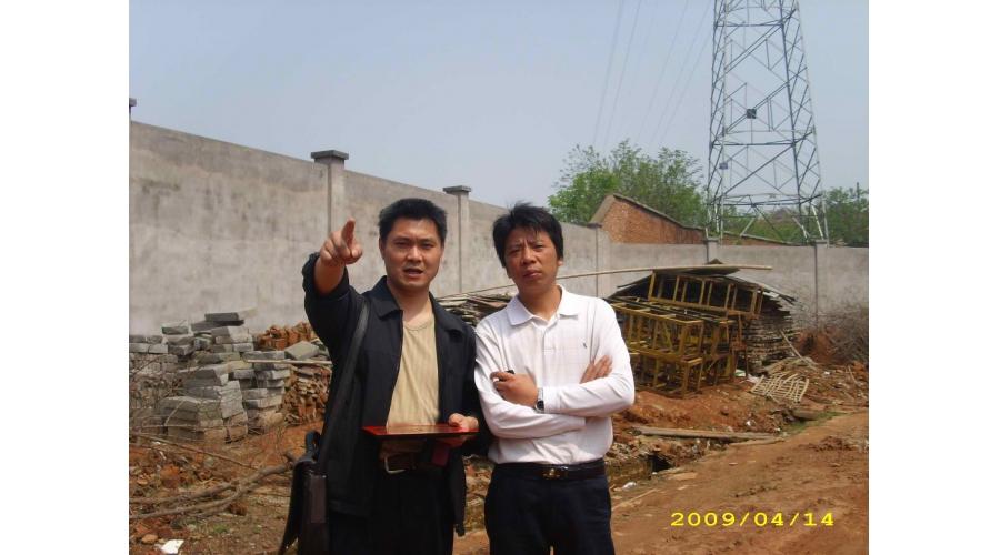 风水师丁峰老师为湖北龙辰置业调整园林风水