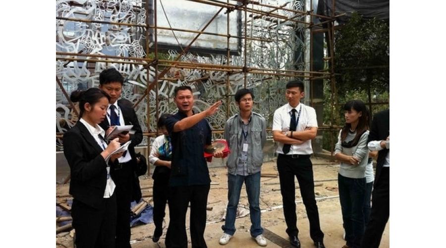 武汉风水师丁峰为房地产公司解析园林风水