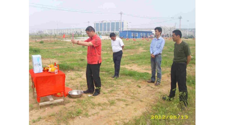 武汉风水师丁峰指导房地产开工