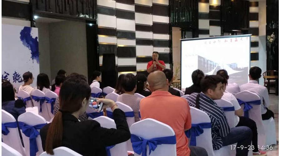 武汉风水师丁峰在越秀君珀做风水讲座