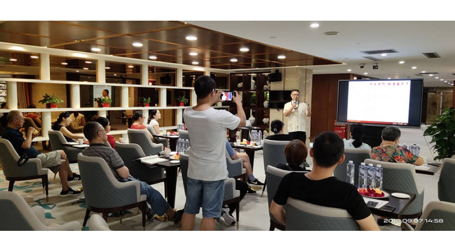 武汉风水师丁峰受邀兴业银行风水沙龙谈科学风水观